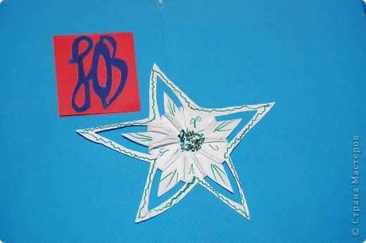 это звезда желаний загадал желание и модуль стрела вылетел.но потом лучи выростают снова и желания можно загадывать дальше.для звезды я сделал модули стрела шатл и крылья. фото 3