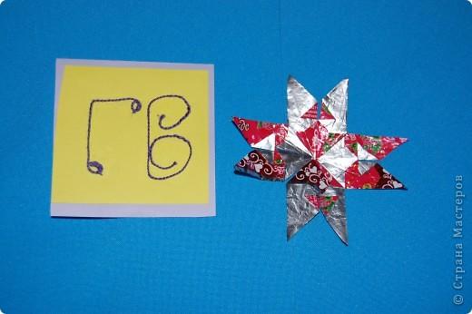 эту звезду я сделала из фантиков.4 крыла фото 1