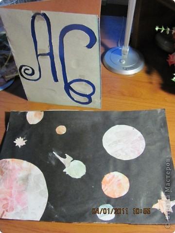 """Задание 1. Эту звезду я сделала из 4 - х модулей """"Крылья"""" и 4 - х модулей """"Комета"""". Я очень люблю читать про звезды, космос, планеты. Из эциклопедии я прочитала, что есть двойная звезда, она находится в системе Сириуса, которая совершает полный оборот, вращаясь вокруг друг друга за 50 лет. Поэтому мою звезду назову Двойной. Пусть она украшает комнату в Новый год. Мама, папа и сестренка будут рады такому новогоднему украшению. фото 5"""