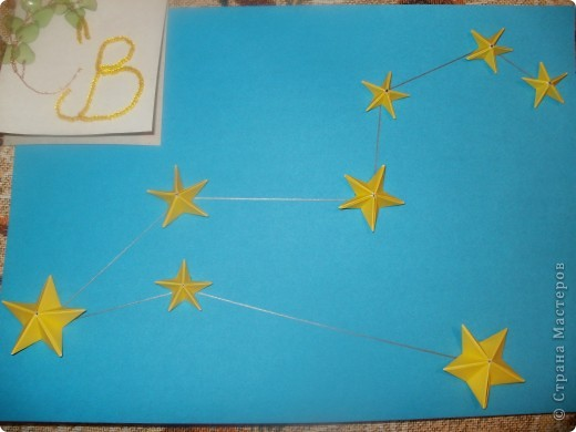 Тема 3. Новый год в космосе Хотелось, чтоб на столе было много конфет, и я решил сделать конфетницу в виде звезды.  фото 16