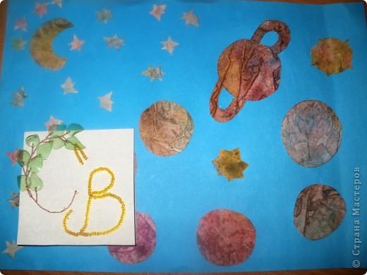 Тема 3. Новый год в космосе Хотелось, чтоб на столе было много конфет, и я решил сделать конфетницу в виде звезды.  фото 11