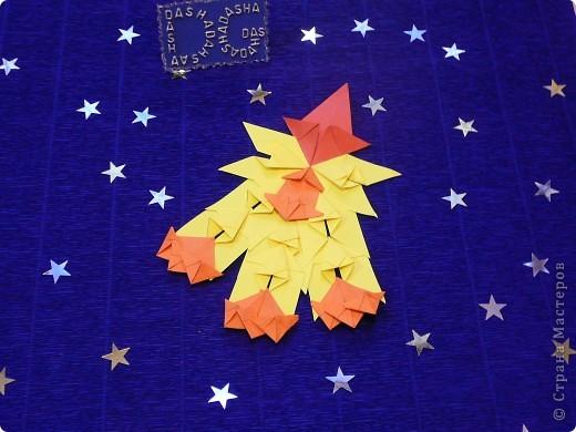 """Тема 1. Тренировочный полет. Моя звезда.      Я сделала модули """"Крылья"""" (жёлтые,8 шт.), """"Стрела"""" (12 оранжевых и 1 модуль побольше красного цвета). Вертела  их так и сяк и у меня сложилась звезда """"Звездолёт"""".       Пусть эта звезда указывает путь нам в нашем космическом путешествии!                                                                                                                                                   фото 1"""
