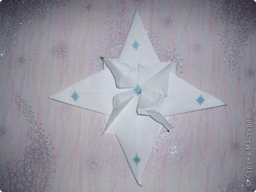 """Это звезда Диана, она растопит все холодные седца. хоть и сама белая. Я использовала модуль """"Стрела"""" но скрепляла по своему и она получилась другая.    фото 5"""