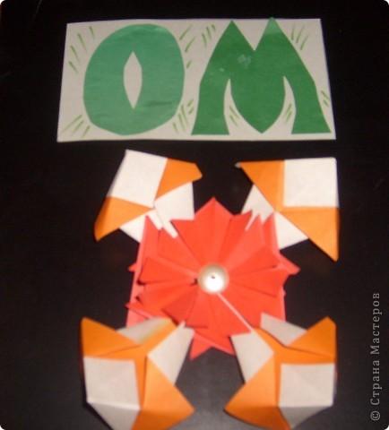 """1. Вот такая звезда - """"Космический цветок"""", сделана из 6 модулей """"Шатл"""" и 4 модулей""""Стрела"""". Моя звездочка - цветок, а цветы это самое красивое на Земле, но теперь будет и во вселенной. фото 1"""