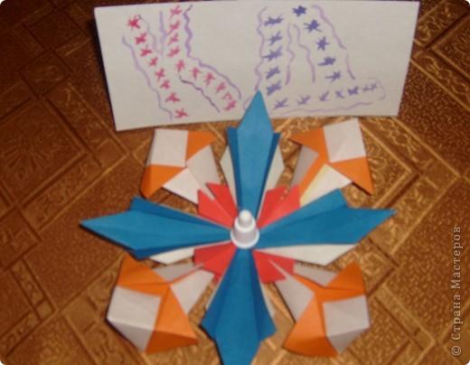 """1. Моя первая звезда оригами. Она сделана из 4 модулей """"Ракета"""", 4 модулей """"Стрела"""", 4 модулей """"Шатл"""". Это первая моя работа, выполненная оригами, но мне очень понравилось. фото 1"""