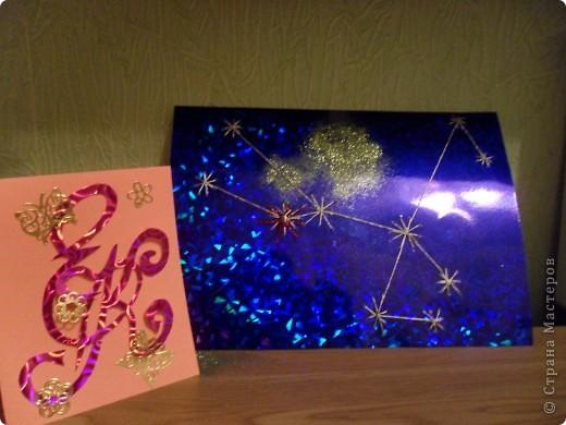 Звезда  Рождества.  Она  уже  отправилась  в  путь  и  скоро  мы  ее  увидим  на  небе,  а  голографический  картон  передает  красоту  звездного  неба фото 7