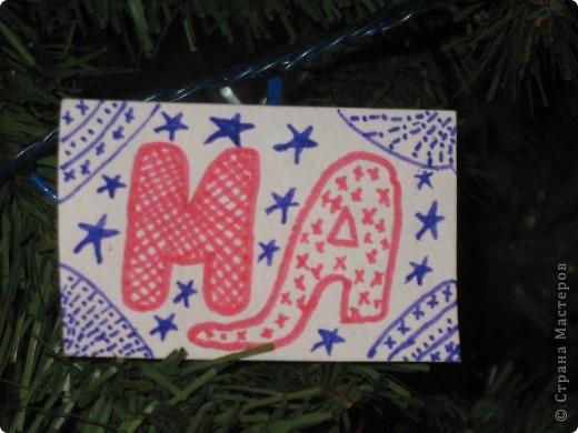 Моя  звёздная  карточка, которую  не  успела  сделать  в  1-ом полёте!!!!!! фото 1