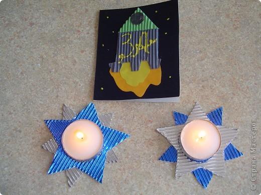 Тема 1. Тренировочный полёт. Моя звезда Моя звезда называется Радужная. Она исполняет заветные желания. Моя звезда состоит из 8 модулей Шаттл,4 модулей Крылья и 16 модулей Ракета. фото 6
