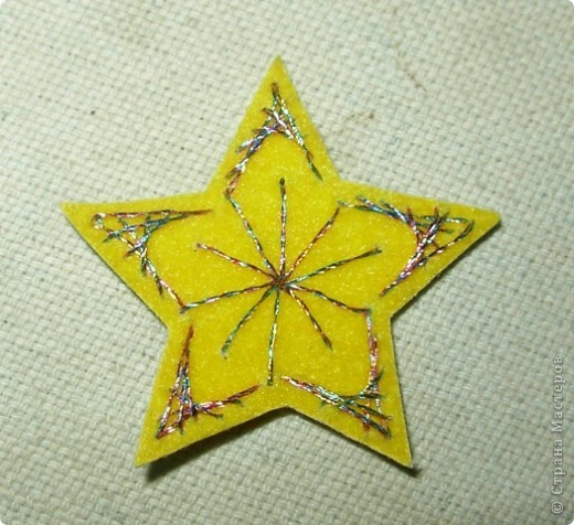 """Это моя первая звезда. Она сделана из 8 """"крыльев"""" и 8 """"звездолетов"""". фото 5"""