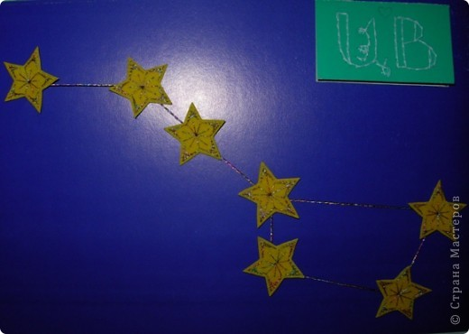 """Это моя первая звезда. Она сделана из 8 """"крыльев"""" и 8 """"звездолетов"""". фото 4"""