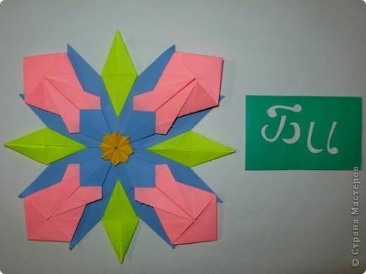 """Это звезда """"Вдоновение"""". Я сделал ее из 4 модуля """"крылья"""", 4 """"звездолет"""", 4 """"шаттл"""", 4 """"кометы"""" и в середине я положил маленькую звездочку из созвездия. фото 7"""