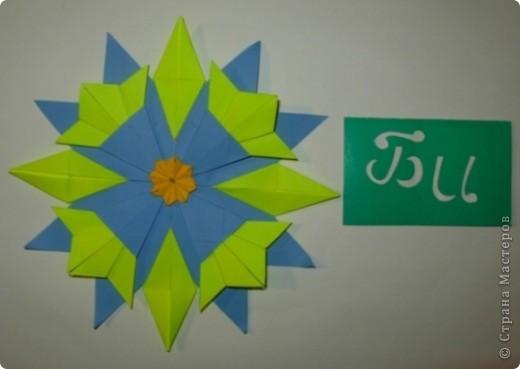 """Это звезда """"Вдоновение"""". Я сделал ее из 4 модуля """"крылья"""", 4 """"звездолет"""", 4 """"шаттл"""", 4 """"кометы"""" и в середине я положил маленькую звездочку из созвездия. фото 5"""
