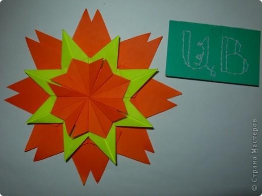 """Это моя первая звезда. Она сделана из 8 """"крыльев"""" и 8 """"звездолетов"""". фото 3"""