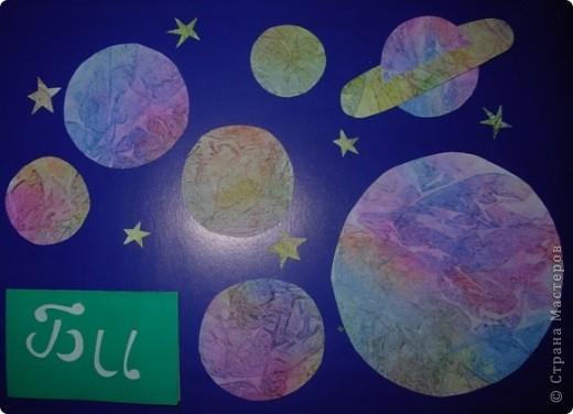 """Это звезда """"Вдоновение"""". Я сделал ее из 4 модуля """"крылья"""", 4 """"звездолет"""", 4 """"шаттл"""", 4 """"кометы"""" и в середине я положил маленькую звездочку из созвездия. фото 13"""