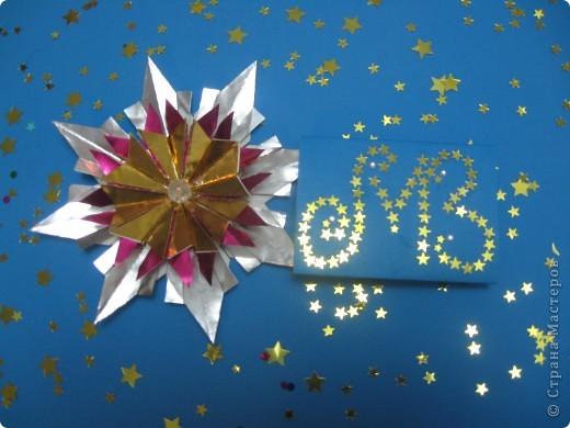 """Тема 1. Тренировочный полёт.  Моя """"ЗВЕЗДА СЧАСТЬЯ""""  У нас в семье этот год был очень тяжёлым и грустным, хочется в новом году побольше счастья и здоровья всем! Надеюсь, что эта звезда исполнит моё желание!  фото 2"""