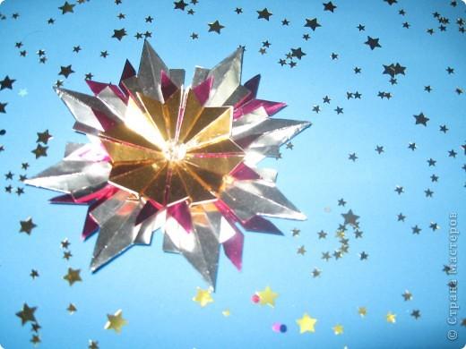 """Тема 1. Тренировочный полёт.  Моя """"ЗВЕЗДА СЧАСТЬЯ""""  У нас в семье этот год был очень тяжёлым и грустным, хочется в новом году побольше счастья и здоровья всем! Надеюсь, что эта звезда исполнит моё желание!  фото 3"""