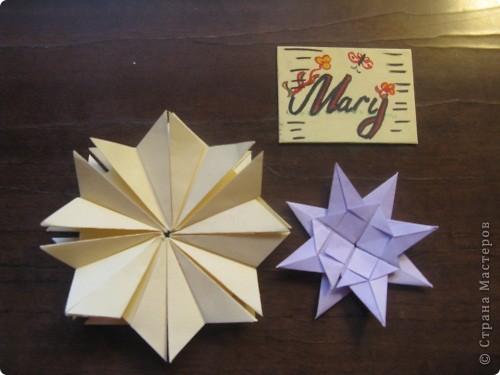 Тема первая. Вот моя звёздочка из модулей. Это звезда мира и света, поэтому я выбрала жёлтый (цвет солнца) и сиреневый (цвет безоблачного неба).  фото 2