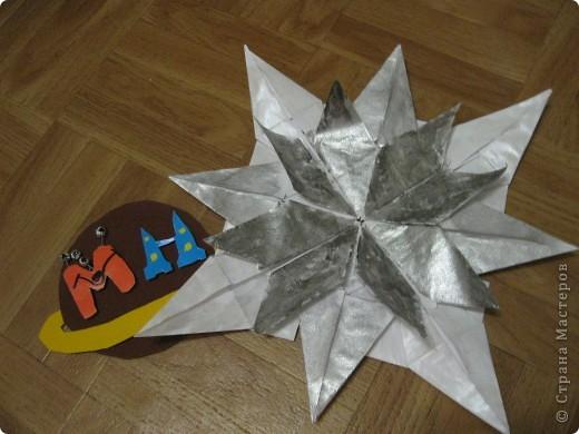 """Тема 1. Тренировочный полёт.  Я сделал все модули, которые нам показали, а потом придумал из них две звезды. Это первая моя звезда - Полярная. Она указывает путешественникам путь, помогает им не заблудиться. Тут использованы 4 модуля """"Крылья"""", 4 - """"Стрела"""" и  4 - """"Звездолёт"""". фото 1"""
