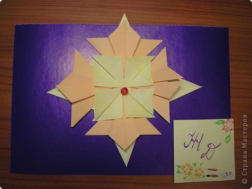 """Эта звезда состоит из четерех модулей """"Комета"""", четерех """"Стрел"""" и четерех модулей """"Крылья"""". Название этой звезды - Звезда Желаний. фото 2"""