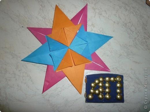 """моя звезда """"Роза ветров"""" из модулей стрела фото 1"""