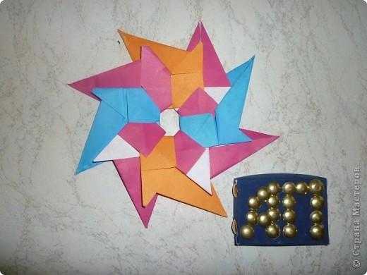 """моя звезда """"Роза ветров"""" из модулей стрела фото 3"""