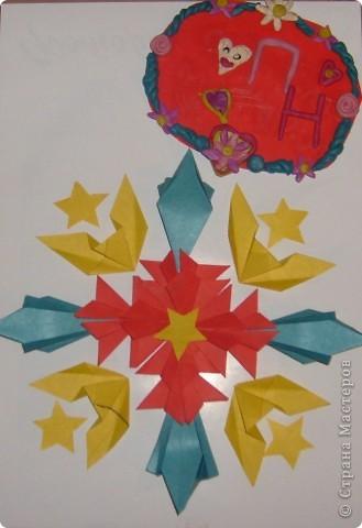 """Небесная звездочка Я ее сделала из 8 модулей """"Шатл"""", 4 модулей """"Стрела, 4 модулей """"Крылья"""". фото 1"""