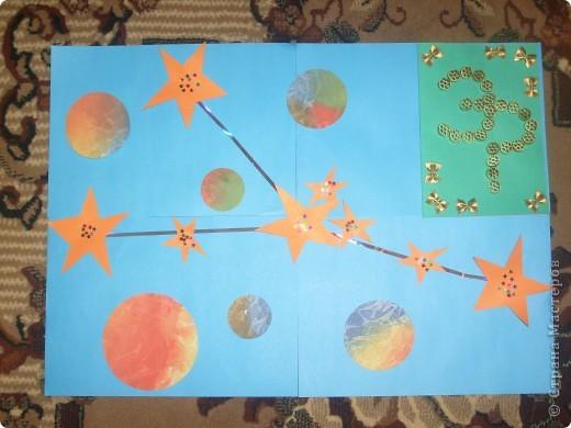 """Моя звезда называется МЕРИАДА. Мериада состоит из двух модулей """"Крылья"""" 4 модуля и """"Стрела"""" 4 модуля. Моя звездочка красивая, яркая, фантастическая, очень загадочная и неповторимая.  фото 3"""