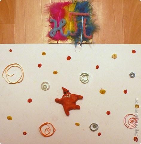 """Тема 1. Тренировочный полёт. Моя звезда. """"Путеводная"""" звезда. Я сделала свою звезду из 5 различных модулей - крылья (4 шт.), шаттл (2 шт.), комета (2 шт.), стрела (2 шт.) и ракета (4 шт.). В центр приклеила большую бусину. Я хочу, что бы моя звезда сияла в небе и освещала людям путь к радости и счастью. Поэтому я назвала свою звезду Путеводной. фото 4"""