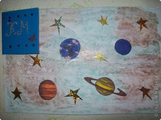 """Тема 1. Моя звезда. Мне очень нравится техника """"оригами"""". Вот какая звёздочка у меня получилась, называется она """"Фантазия"""". фото 5"""