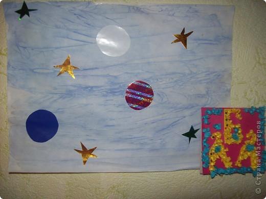 """Тема 1. Моя звезда. Она называется """"Вдохновение"""". фото 4"""
