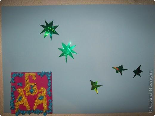 """Тема 1. Моя звезда. Она называется """"Вдохновение"""". фото 2"""