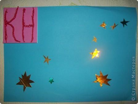 """Тема 1. Моя звезда. А вот и моя звёздочка готова. Я сделала её из модулей """"Крылья"""" и  базовой формы """"Водяная бомбочка"""". фото 3"""