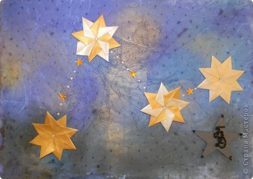 Тема 3. Новый год в космосе. Новогоднее украшение КУСУДАМА, аккумулирующее космическую энергию фото 4