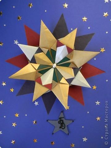 Тема 3. Новый год в космосе. Новогоднее украшение КУСУДАМА, аккумулирующее космическую энергию фото 3