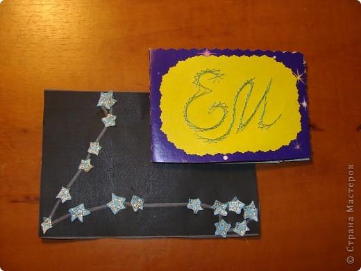 Тема1: Тренировочный полёт.Моя звезда. Звезда Вифлиема, так назвала я эту звёздочку.Она сложена из модуля Звездолёт, из базовой формы птица.( 8 модулей основная часть и 8 модулей серединка ) фото 5