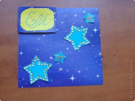 Тема1: Тренировочный полёт.Моя звезда. Звезда Вифлиема, так назвала я эту звёздочку.Она сложена из модуля Звездолёт, из базовой формы птица.( 8 модулей основная часть и 8 модулей серединка ) фото 3