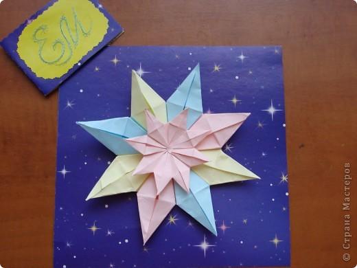 Тема1: Тренировочный полёт.Моя звезда. Звезда Вифлиема, так назвала я эту звёздочку.Она сложена из модуля Звездолёт, из базовой формы птица.( 8 модулей основная часть и 8 модулей серединка ) фото 2