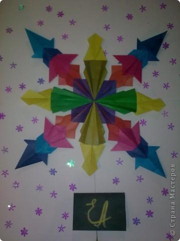 Моя звезда- это первая снежинка с планеты Сатурн.Она приносит счастье и удачу,тот кто первый поймает снежинку ....(об этом в задании №3)!!! фото 1