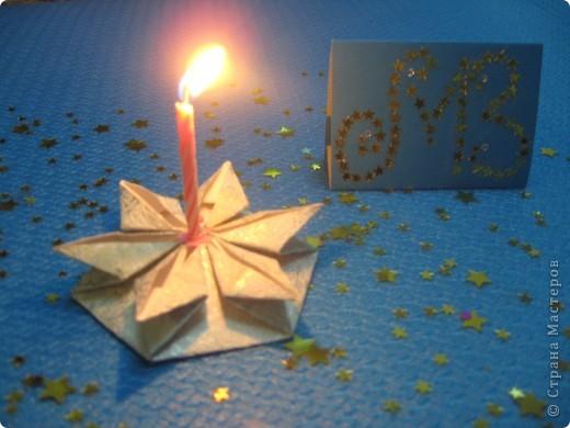 """Тема 1. Тренировочный полёт.  Моя """"ЗВЕЗДА СЧАСТЬЯ""""  У нас в семье этот год был очень тяжёлым и грустным, хочется в новом году побольше счастья и здоровья всем! Надеюсь, что эта звезда исполнит моё желание!  фото 14"""