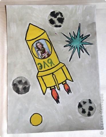 Моя звёздная карточка фото 1