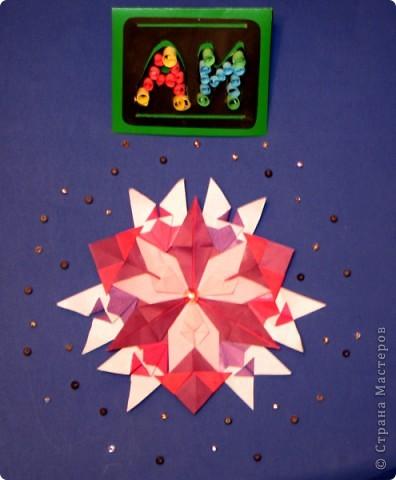 """Это моя звездочка в Космосе. Она сделана  из 9 модулей """"крылья"""",3 модулей """"стрела""""и 3 модулей""""звездолет"""". фото 1"""