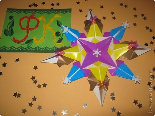 Добрый день, жители Страны Мастеров, все ребята! Поздравляю ВАС с Рождеством! Рад что успел с ВАМИ на второй полет.                                         Ура!!!                  фото 6