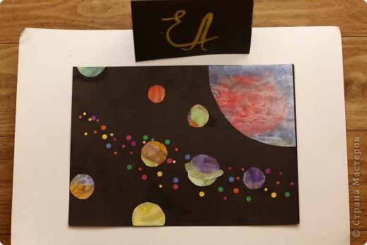 Моя звезда- это первая снежинка с планеты Сатурн.Она приносит счастье и удачу,тот кто первый поймает снежинку ....(об этом в задании №3)!!! фото 4