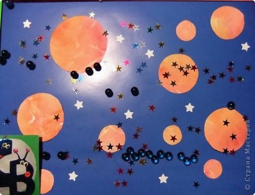 """Звезда называется """"Удача"""". Состоит из 8 модулей """"Крылья"""", 4 модулей """"Шаттл"""" и 8 модулей """"Ракета"""". фото 11"""