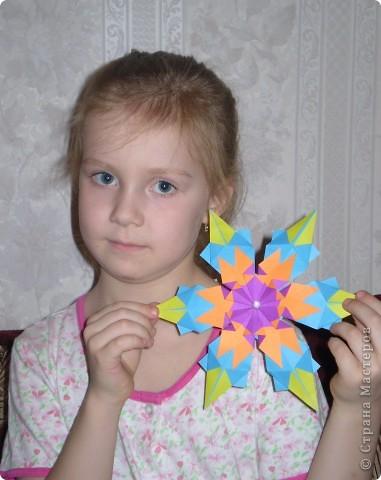 """Моя звезда. Сделана из 6-ти """"Ракет"""" и 6-ти """"Крыльев"""". фото 2"""