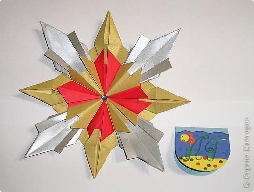 """Тема 1. Моя звезда. В работе я использовала 8 модулей """"Шаттл"""", 4 модуля """"Ракета"""", 4 модуля """"Звездолет"""". Моя звезда называется """"Северное сияние"""",она ночью освещает дорогу путешественникам. фото 1"""