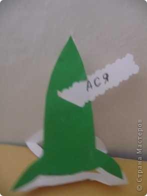 """Я самый счастливый ребенок на свете- на научной конференции в гимназии в конкурсе проектов занял 2!!!! место.Проект называется """"Волшебные превращения бумаги"""" фото 16"""