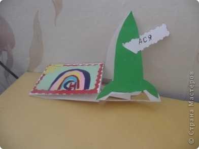 """Я самый счастливый ребенок на свете- на научной конференции в гимназии в конкурсе проектов занял 2!!!! место.Проект называется """"Волшебные превращения бумаги"""" фото 17"""