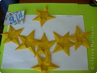 Мои звезды фото 5