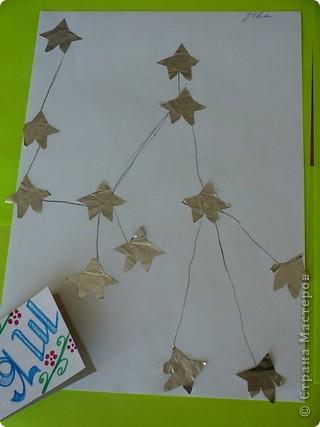 Мои звезды фото 6